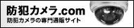 �h�ƃJ����.com